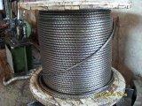 Фото 1 Канат стальной Ф 5.6 мм ГОСТ 2688-80 332554