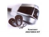 комплект электропривода для гаражных секционных ворот AN-MOTORS ASG1000/4KIT