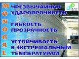 Фото 1 Поликарбонат монолитный 330655