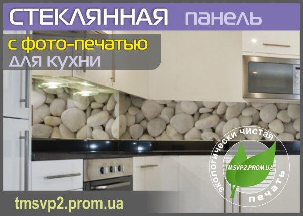 Фото  1 Фартух кухонный 1401676