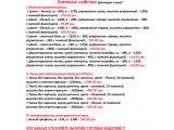 Фото  1 СЕЗОННЫЙ ОБВАЛ ЦЕН!!! Акция! Готовые изделия - 90.00 грн./шт. 139259