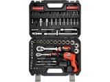 Фото  1 Профессиональный набор инструментов (ключей) YATO YT-12685 100 предметов, набір ключів Ято 2098929