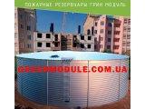 Фото 1 Пожарные резервуары подземные 339890