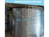 Фото 1 Резервуары на 200 кубов для воды, КАС, патоки 339921