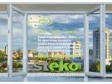 Фото 2 Окна двери балконы роллеты Steko, Glasso, WDS! 340984