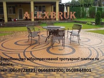ALEXBRUK
