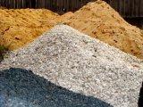 Фото 1 Пісок, щебінь, відсів, цегла, чорнозем, дрова 333265