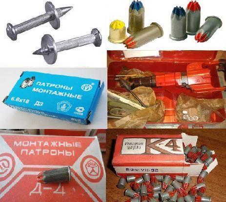 Дюбель-гвоздь 4,5х30, 40, 50, 60, 80мм для пристрелки Патроном монтажным Д-3, Д-4.