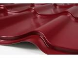 Металлочерепица. Покрытие полимерное глянцевое. Большой выбор цветов. Металл производства Корея, толщиной 0,45 мм