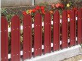Фото 1 Евроштакетный металлический забор 321354
