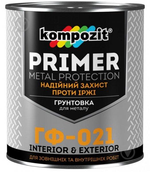 Фото  1 Грунтовка ГФ-021 Kompozit (черный, 0,9 кг) (доставка только по Киеву и Киевской области) 1906623