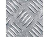 Фото 1 Лист алюминиевый любой толщины - большой ассортимент - Вся Украина 297780
