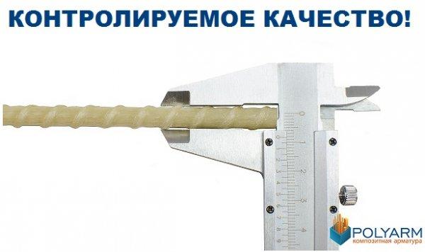 Фото 1 Предлагаем стеклопластиковую арматуру по технологии Армастек 323525