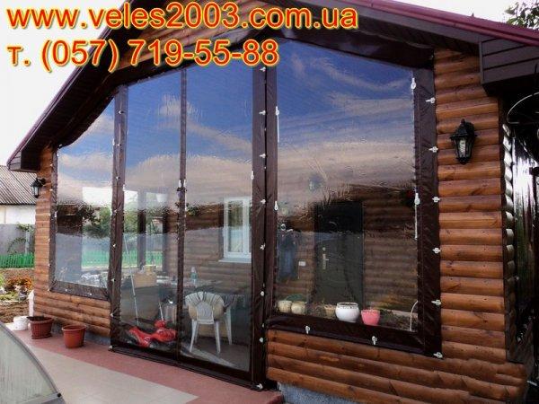 Фото 3 Мягкие окна: Шторы для беседок и веранд, террас, летних кафе, дачи 327638
