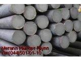 Фото 1 Круг диаметром 30 мм сталь Р6М5 324217