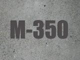 Бетон М350 W6 с/с