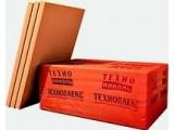 Экструдированный пенополистирол Carbon Eco - (20-100мм) (044)221-35-80;