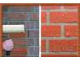 Фото 1 Гидрофобный эпоксидный клей для бетона, гидрофобизатор 327915