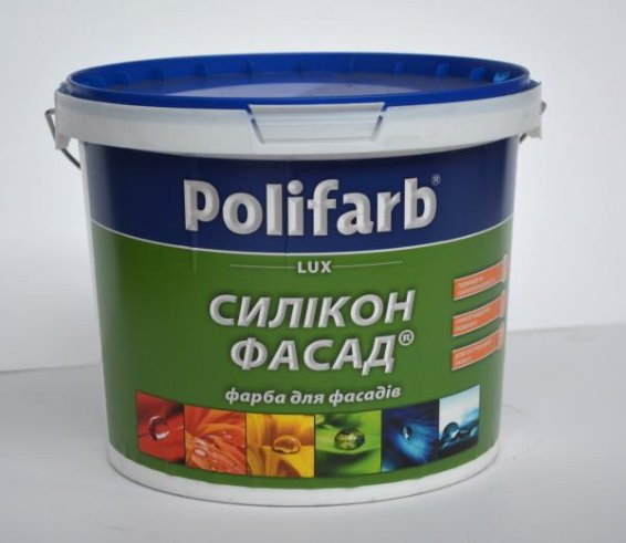 Фото  1 Polifarb СИЛИКОНФАСАД силиконовая краска 1807246