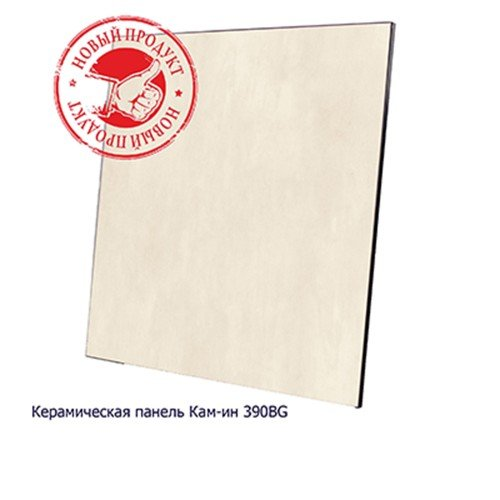 Фото 5 Керамічні інфрачервоні обігрівачі КАМ-ІН 330400