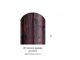 Фото  1 Металлический штакетник 3Д Темное Дерево, односторонний, 0,43 мм, ширина 13см 2358863