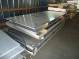 Плита нержавеющая сталь 08Х13, AISI430 10х1500х2000
