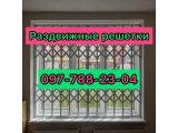 Фото 1 Решетки раздвижные металлические на окна, двери, витрины. Кривой рог 345558