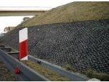Фото 3 Георешетка для укрепления склонов, армирования дорог - вся Украина 339624