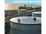 Фото 1 Емкость на 1000 кубов для воды, КАС, патоки, емкость 1000 куб. м 339851