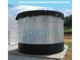 Фото 1 Емкости для воды пожарные резервуары в Украине 339867