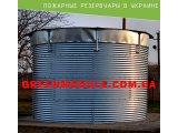 Фото 1 Купити пожежні резервуари в Україні 339891
