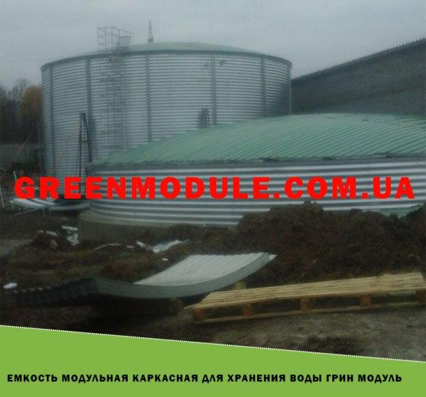 Фото 1 Емкость модульная каркасная для хранения воды Грин Модуль 339899