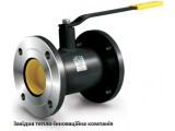Кран кульовий LD фланцевий стандартнопрохідний Ду 40-300 мм
