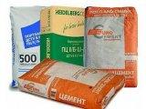 Фото 1 Цемент М-400 (50 кг. 25 кг.)Цемент М-500 (50 кг.) 329434