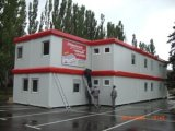 Фото  2 Цементно-стружечная плита ЦСП для быстровозводимых модульных зданий из блок-контейнеров, толщина 26 мм. 2946523