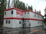 Фото  2 Цементно-стружечная плита ЦСП для быстровозводимых модульных зданий: кафе, гостиницы, мотели, общежития. Толщина 20 мм 2946505