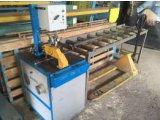 Фото 1 куплю деревообрабатывающее оборудование - многопил с брусовочным, 327840