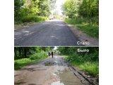 Фото 1 Асфальтна крихта - Ремонт Дороги - Дешево і сердито 334001