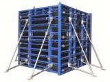 Опалубка строительная - вертикальная и горизонтальная. Расчет опалубки и обслуживание.