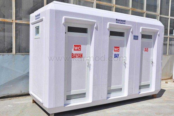 Фото 1 150x390 Туалетні та душові модулі 339741