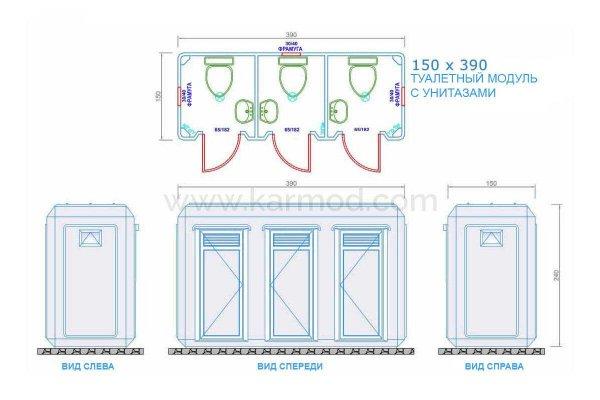 Фото 4 150x390 Туалетні та душові модулі 339741