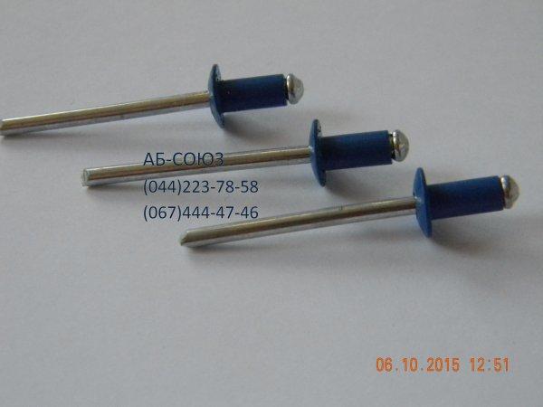 Фото  1 Вытяжные заклепки RAL 5005 синие размер 4*8 2006603