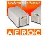 Фото 9 Газоблок, газобетон, пеноблок, aeroc, Аэрок 332787