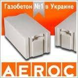 Фото 10 Газоблок, газобетон, пеноблок, aeroc, Аэрок 332787