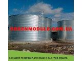 Фото 1 Большой резервуар для воды и КАС Грин Модуль 339900