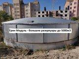 Фото 1 Резервуар РВС 200 м3, РВС-500 м3, рвс-2000 м3 340508