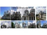 Фото 5 Покраска крыш Луцк 340999