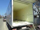 Фото 1 Термоізоляція пінополіуретаном автотранспорту, ангарів, складів 292862