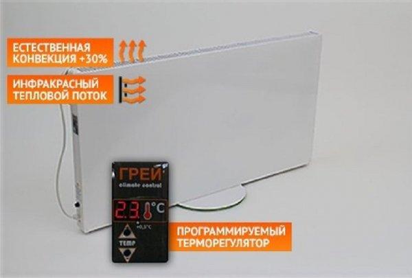 Фото 1 ГРЕЙ-500КТ, обогреватель инфракрасный, с электронным терморегулятором 340958