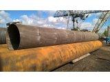 Фото  6 Труба демонтаж в асортименті. 6632767